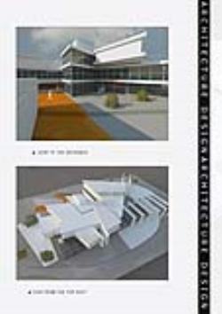 پروژه ی نهایی موزه با طرح فوق العاده